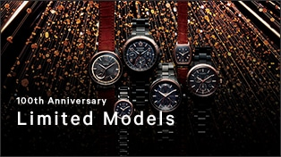 100th Anniversary Limited Models