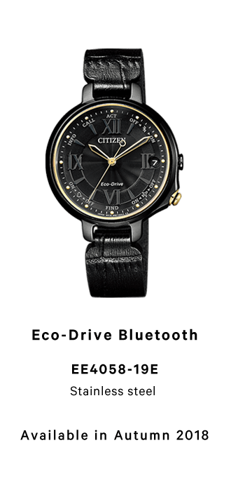 Eco-Drive Bluetooth EE4058-19E Stainless steel Available in Autumn 2018