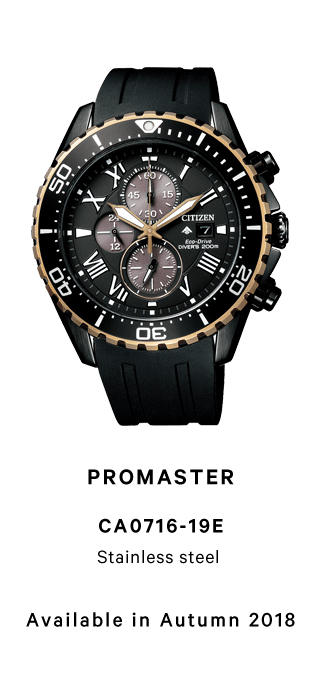 PROMASTER CA0716-19E Stainless steel Available in Autumn 2018