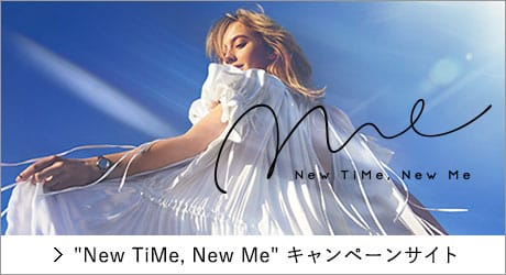 New TiMe, New Me キャンペーンサイト
